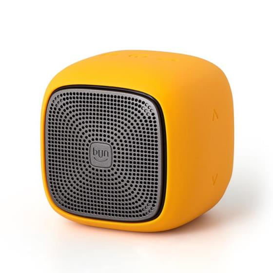 Speaker BT Edifier MP200 Yellow